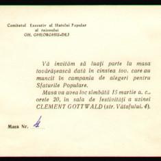 1958 RPR, Masa tovaraseasca Raionul Gheorghe Gheorghiu-Dej - Comitetul Executiv al Sfatului Popular Bucuresti, invitatie propaganda comunista - Hartie cu Antet