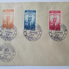 FDC CONSTITUTIA 8 APRILIE 1948, Romania 1900 - 1950, Sarbatori