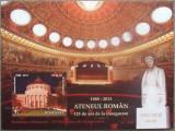 ROMANIA 2013 - 125 ANI ATENEUL ROMAN, 1 S/S NEOBLITERATA - RO 0172
