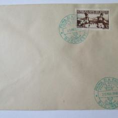 FDC PRIETENIA ROMANO-BULGARA 25 MARTIE 1948, Romania 1900 - 1950, Aviatie
