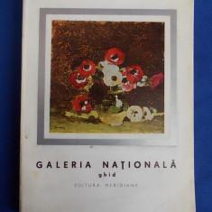 GALERIA NATIONALA : ARTA ROMANEASCA MODERNA SI CONTEMPORANA * GHID - 1965