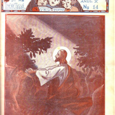 Revista Universul copiilor nr.14 anul 1934 - Revista scolara