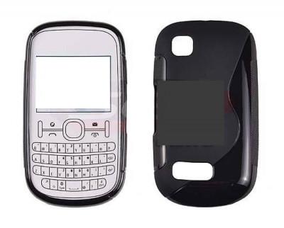 Toc silicon S-Case Nokia Asha 200 / Asha 201 foto