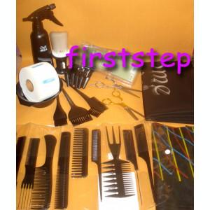 Set kit frizerie coafor COMPLET cu foarfeca profesionala tuns filat pamatuf