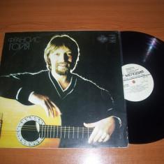 FRANCIS GOYA disc vinil LP vinyl pickup pick-up - Muzica Folk electrecord