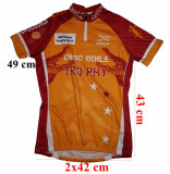 Tricou ciclism Decca, dama, marimea M !!!PROMOTIE2+1GRATIS!!!, Tricouri
