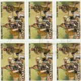 Coala timbre tanzania, Nestampilat