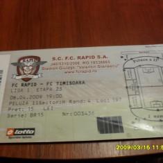 Bilet Rapid - F.C. Timisoara - Bilet meci