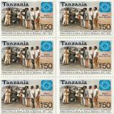 Timbre bloc de 6 tanzania 1987, Nestampilat