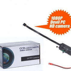 Sistem de Supraveghere FULL HD 1080P, 4 IN 1: Foto/ Video/ Rep/ Senzor Miscare - Camera spion