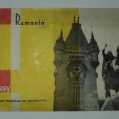 Brosura ONT Carpati Regiunea Iasi anii '60 , in engleza, propaganda comunista