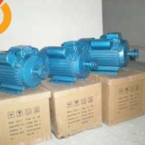 Motor electric monofazic 2,2 kw-3000rot motoare electrice 2,2kw/3000Rot