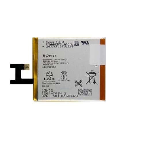 Acumulator Sony Xperia Z Original foto mare
