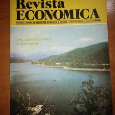 Revista economica 4 martie 1979 (vizita lui ceausescu pe continentul african )