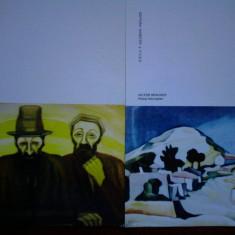 ILUSTRATA / CARTE POSTALA / VEDERE VICTOR BRAUNER