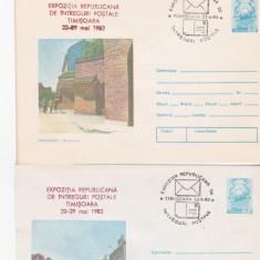 Bnk cp Lot 2 intreguri postale necirculate cu stampila ocazionala - Expozitia republicana de intreguri postale Timisoara 1983