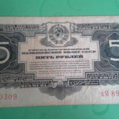 5 RUBLE 1934 FRUMOASA+CADOU 500 lei1941 - bancnota europa