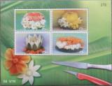 THAILANDA 2007 - FRUCTE SI LEGUME SCULPTATE, 4 VALORI IN M/SH, NEOBLITERATE - TH 034
