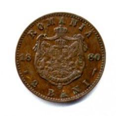 ROMANIA 2 BANI 1880 STARE XF - Moneda Romania