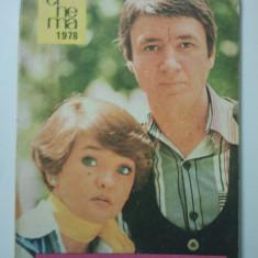 CINEMA - MAGAZIN SPECIAL 1978 ( 1451 ) - Bilet cinema