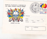 Bnk cp Plic ocazional Expozitia filatelica si numismatica Ziua Armatei RSR Bucuresti 1988