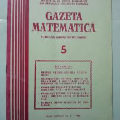 GAZETA DE MATEMATICA - LOT ANUL 1982 NUMERELELE 5 + 7 + 8
