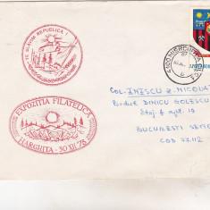 Bnk cp Plic ocazional Expozitia filatelica Harghita 1978