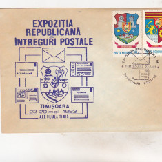 Bnk cp Plic ocazional Expozitia republicana de intreguri postale Timisoara 1983