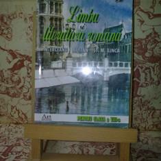 """N. Erceanu - Limba si literatura romana pentru clasa a VIII a """"A631"""", Clasa 8"""