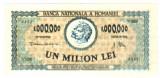 ROMANIA BANCNOTA 1 000 000 1000000 LEI 1947 FALS DE EPOCA STARE FOARTE BUNA