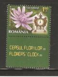 Romania LP 1926 -Ceasul florilor cu vigneta de posta 1,00L-MNH-0