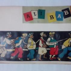 Ali Baba carte in limba germana / R5P4F - Carte de povesti