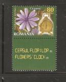 Romania LP 1966 -Ceasul florilor cu vigneta de posta 80B-MNH-57
