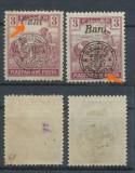 1919 ROMANIA emisiunea Oradea seceratori 2x 3 bani erori nestampilate