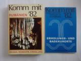 Komm mit Rumanien '82 / R5P2F, Alta editura