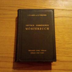 DEUTSCH - HERBRAISCHES * Worterbuch -- S. M. Laser, H. Torczyner 1927, 734 p. Altele