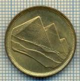 5042  MONEDA - EGIPT - 50 PIASTRES - 1404(1984)? -starea care se vede
