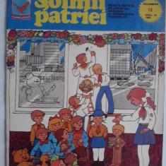 Revista Soimii patriei nr. 12 / 1983 - banda desenata Livia Rusz - Revista scolara