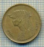 5041  MONEDA - EGIPT - 50 PIASTRES - 1431(2010)? -starea care se vede