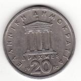 Grecia 20 drahme (drachmes) 1982, Europa
