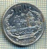 5106 MONEDA - PARAGUAY - 100 GUARANIES - 2006 -starea care se vede