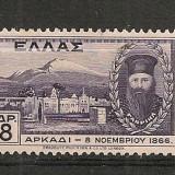 Grecia.1930 Manastirea Arkadhi CG.36