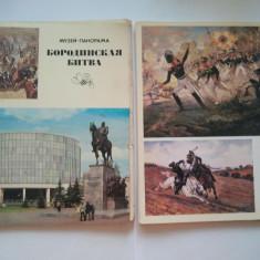 ALBUM CARTI POSTALE { VEDERI } - BATALIA DE LA BORODINO NAPOLEON - KUTUZOV 1812 - Carte postala tematica, Necirculata, Printata