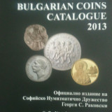 Catalog numismatic bulgaresc 2013 - Bulgarian Coins Catalogue 2013, 100 roni