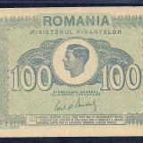 ROMANIA 100 LEI 1945 UNC [2] P-78, necirculata - Bancnota romaneasca