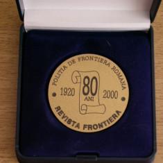 MMD3 - TEMATICA MILITARA - GRANICERI - REVISTA POLITIEI DE FRONTIERA - 2000 - Medalii Romania