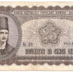 ROMANIA 25 LEI 1952 U SERIE RADAR - Bancnota romaneasca