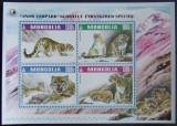 MONGOLIA  2015 - LEOPARDUL ALB, 4 VALORI IN M/SH, NEOBLITERATE - MG214