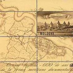MOLDOVA 2008, Aniversari-600 de ani Tighina - Bender, serie neuzată, MNH - Timbre straine, Nestampilat