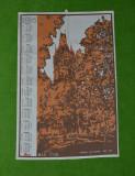 Calendar perete, material textil 1986 Turnul Stefan, Baia Mare, Maratex, 58x40